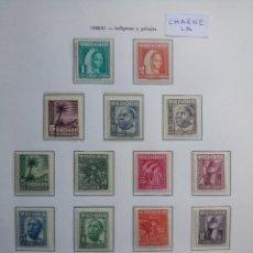 Francobolli: TÁNGER SERIE COMPLETA DEL AÑO 1948 EDIFIL 151/165 CON CHARNELA *. Lote 248130935