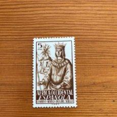 Sellos: AFRICA OCCIDENTAL, 1949, DIA DEL SELLO COLONIAL, EDIFIL 2, NUEVO CON FIJASELLOS. Lote 248364620