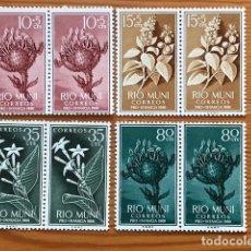 Sellos: RIO MUNI, 1960, PRO INFANCIA, EN PAREJA, EDIFIL 10 AL 13, NUEVOS**. Lote 248366980