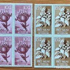 Sellos: RIO MUNI, 1960, PRO INFANCIA, BLOQUE DE 4, EDIFIL 10 Y 11, NUEVOS**. Lote 248367100