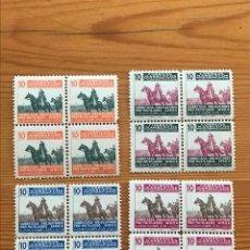 Sellos: MARRUECOS, 1945, BENEFICENCIA, PRO MUTILADOS DE GUERRA, BLOQUE DE 4, EDIFIL 32 AL 35, NUEVOS **. Lote 248692765