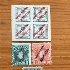 Sellos: MARRUECOS, 1903-1909, SELLOS DE ESPAÑA, EDIFIL 1, 3, 4, Y 7, NUEVOS *. Lote 248694225