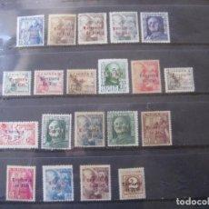 Sellos: IFNI, 1948-49, SELLOS HABILITADOS EDIFIL 37/56. Lote 248794325