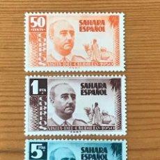 Sellos: SAHARA, 1951, VISITA DEL GENERAL FRANCO, EDIFIL 88 AL 90, NUEVOS CON FIJASELLOS. Lote 248964080