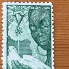 Sellos: SAHARA, 1951, NACIMIENTO DE ISABEL LA CATOLICA, EDIFIL 87, NUEVOS CON FIJASELLOS. Lote 248965010