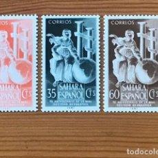 Sellos: SAHARA, 1953, REAL SOCIEDAD GEOGRAFICA, EDIFIL 101 AL 103, NUEVOS CON FIJASELLOS. Lote 262954495