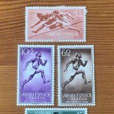 Sellos: SAHARA, 1954, PRO INFANCIA, EDIFIL 112 AL 115, NUEVOS CON FIJASELLOS. Lote 248971730