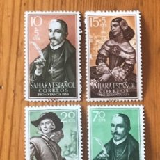 Sellos: SAHARA, 1959, PRO INFANCIA, EDIFIL 156 AL 159, NUEVOS CON FIJASELLOS. Lote 248975675