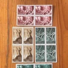 Sellos: FERNANDO POO, 1960, PRO INFANCIA, BLOQUE DE 4, EDIFIL 188 AL 191, NUEVOS. Lote 248978605