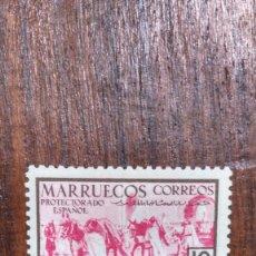 Sellos: SELLO MARRUECOS 344. TIPOS INDÍGENAS. NUEVO. AÑO 1952.. Lote 249014785