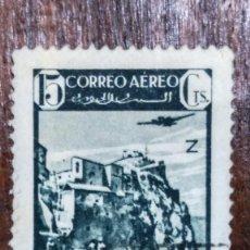 Sellos: SELLO MARRUECOS 293. USADO. AÑO 1942.. Lote 249016215