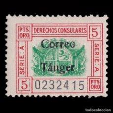 Timbres: TANGER.1938.DERECHOS CONSULARES.5P.MH.EDIFIL.145. Lote 249032625