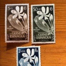 Sellos: GUINEA ESPAÑOLA, PRO INDIGENAS, 1952, EDIFIL 314 AL 316, NUEVOS CON FIJASELLOS. Lote 249250540