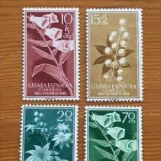 Sellos: GUINEA ESPAÑOLA, PRO INFANCIA, 1959, EDIFIL 391 AL 394, NUEVOS CON FIJASELLOS. Lote 249250730