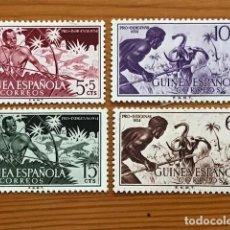 Sellos: GUINEA ESPAÑOLA, PRO INDIGENAS, 1954, EDIFIL 334 AL 337, NUEVOS CON FIJASELLOS. Lote 262945550