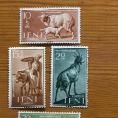 Sellos: IFNI, PRO INFANCIA, 1959, EDIFIL 152 AL 155, NUEVOS CON FIJASELLOS. Lote 262842330