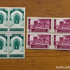Sellos: MARRUECOS, 1935-37, VISTAS Y PAISAJES, BLOQUE DE 4, EDIFIL 148 Y 149, NUEVOS **. Lote 249252755