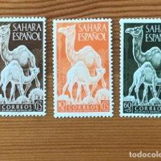 Sellos: SAHARA, 1951, DIA DEL SELLO, EDIFIL 91 AL 93, NUEVOS CON FIJASELLOS. Lote 249252760