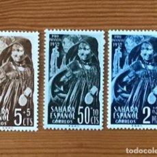 Sellos: SAHARA, 1952, PRO INFANCIA, EDIFIL 94 AL 96, NUEVOS CON FIJASELLOS. Lote 249252775
