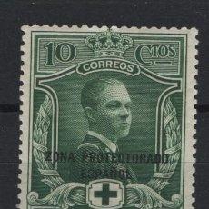 Sellos: TV_003.SB.1/ MARRUECOS ESPAÑOL 1926, EDIFIL 94 *, MUY BONITO. Lote 249267735