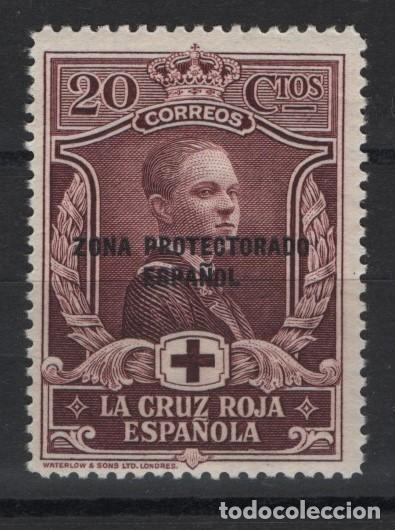 TV_003.SB.1/ MARRUECOS ESPAÑOL 1926, EDIFIL 96**, MUY BONITO (Sellos - España - Colonias Españolas y Dependencias - África - Marruecos)