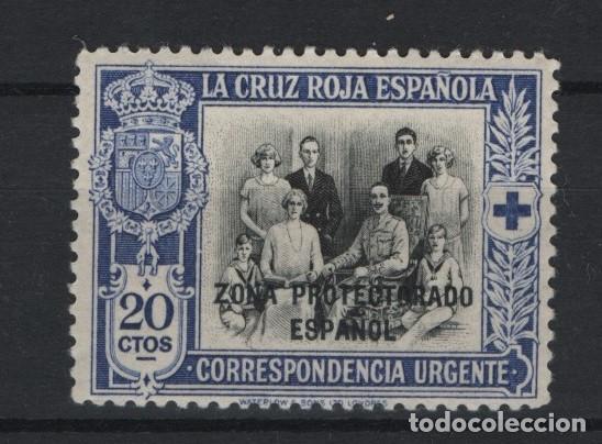 TV_003.SB.1/ MARRUECOS ESPAÑOL 1920, EDIFIL 104 **, MUY BONITO (Sellos - España - Colonias Españolas y Dependencias - África - Marruecos)