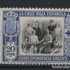 Sellos: TV_003.SB.1/ MARRUECOS ESPAÑOL 1920, EDIFIL 104 **, MUY BONITO. Lote 249268850
