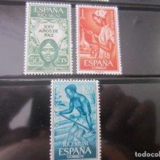Sellos: RIO MUNI XXV AÑOS DE PAZ - 3 V. NUEVO. Lote 249366520