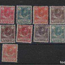 Sellos: R12.G13/ GUINEA ESPAÑOLA, EDIFIL 59/71 *, PRECIOSOS. Lote 249509175
