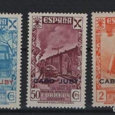 Sellos: R12.G13/ CABO JUBY, EDIFIL 14/15 Y 17 **, PRECIOSOS. Lote 249510780