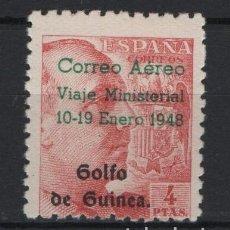 Sellos: TV_001/ GOLFO DE GUINEA (ESPAÑA), EDIFIL 162 **, CATALOGO 29,00 €. Lote 251010660