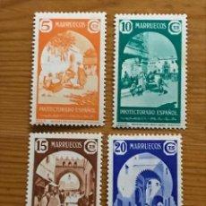 Sellos: MARRUECOS, 1939, TIPOS DIVERSOS, EDIFIL 196 AL 199, NUEVOS **. Lote 251275095