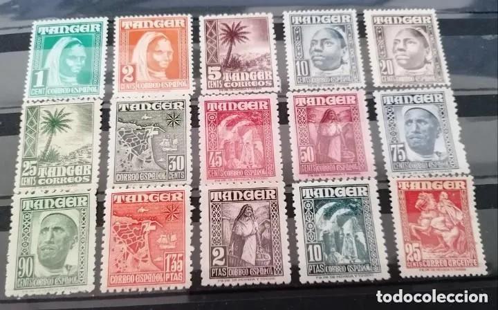 TANGER 1948-51. SERIE. EDIFIL 151/165. **MNH. SIN FIJASELLOS, (21-56 (Sellos - España - Colonias Españolas y Dependencias - África - Tanger)