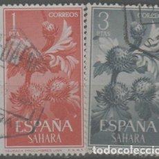 Selos: LOTE (27)SELLOS ESPAÑA COLONIAS. Lote 251819310