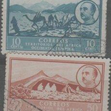 Selos: LOTE (27) SELLOS ESPAÑA COLONIAS FRANCO. Lote 251819530