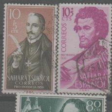 Selos: LOTE (27) SELLOS ESPAÑA COLONIAS. Lote 251819615