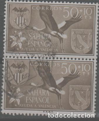 LOTE (27) SELLOS ESPAÑA COLONIAS (Sellos - España - Colonias Españolas y Dependencias - África - Otros)