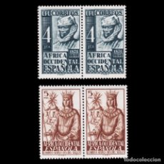 Sellos: AFRICA OCCIDENTAL.1949.SELLO COLONIAL.BLQ 2.MNH.EDIFIL.1-2. Lote 251857265