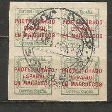 Sellos: CABO JUBY COLONIA ESPAÑOLA MATASELLADO 1917 EDIFIL 1N. Lote 251934795