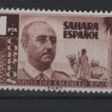 Sellos: R15.G13/ SAHARA ESPAÑOL. EDIFIL 88/90 **, AÑO 1951, VALOR 43,50 €. Lote 251988440