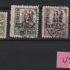 Sellos: R15.USADO/ GUINEA ESPAÑOLA , EDIFIL 256/59, AÑO 1939. Lote 251991975
