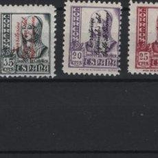 Sellos: R15.B.1/ GUINEA ESPAÑOLA, EDIFIL 256/59*, AÑO 1939. Lote 252120340