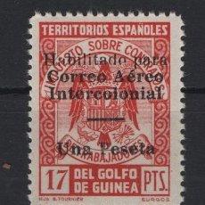 Sellos: TV_003/ 1931 GOLFO DE GUINEA, CORREO AEREO INTERCOLONIAL FISCAL MNH, VALOR 61 €. Lote 252158080