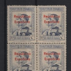 Sellos: R15/ EDIFIL 240 **. SIN FIJASELLOS, GUINEA ECUATORIAL, PRECIOSO EN BLOQUE DE 4, VALOR 60 €. Lote 252159075
