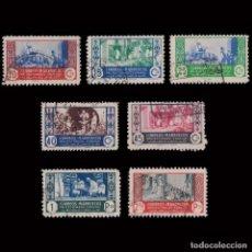 Selos: MARRUECOS.1938.ARTESANÍA.7 VALORES USADO.EDIFIL.262-268. Lote 252250710