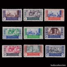 Francobolli: ESPAÑA.MARRUECOS.1938.ARTESANÍA.9 VALORES NUEVO.EDIFIL.260/266-267/268. Lote 252255070