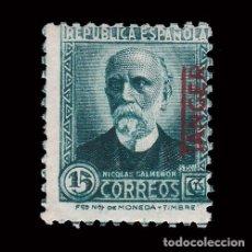 Sellos: TANGER.1937-38.SELLOS ESPAÑA.15C.MNH.EDIFIL.89. Lote 252312480