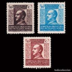 Timbres: MARRUECOS BENEFICENCIA.1937-1938.PRO MUTILADOS GUERRA.SERIE.MNH.EDIFIL 1-3. Lote 252341720