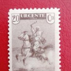Timbres: ESPAÑA MARRUECOS ESPAÑOL 1933-1935 EDIFIL NE 11 URGENTE CORREO A CABALLO - NUEVO SIN CHARNELA MNH. Lote 252410250