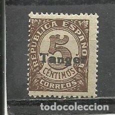 Sellos: TANGER 1939 - EDIFIL NRO. 114 - NUEVO - GOMA OSCURECIDA. Lote 252413020